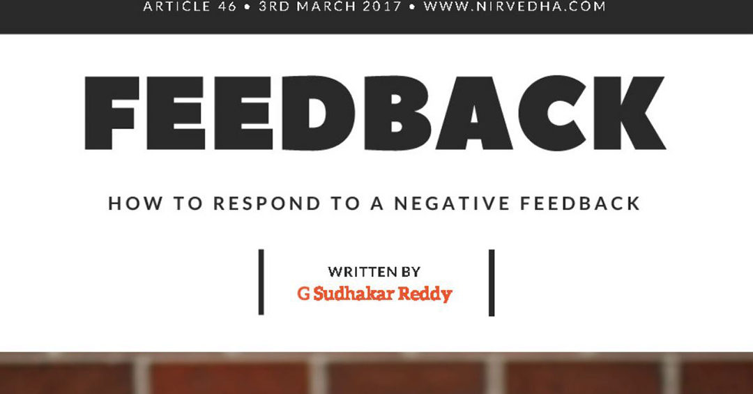 How to respond to a negative feedback?